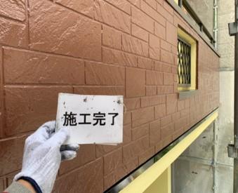 外壁塗装工事 施工完了