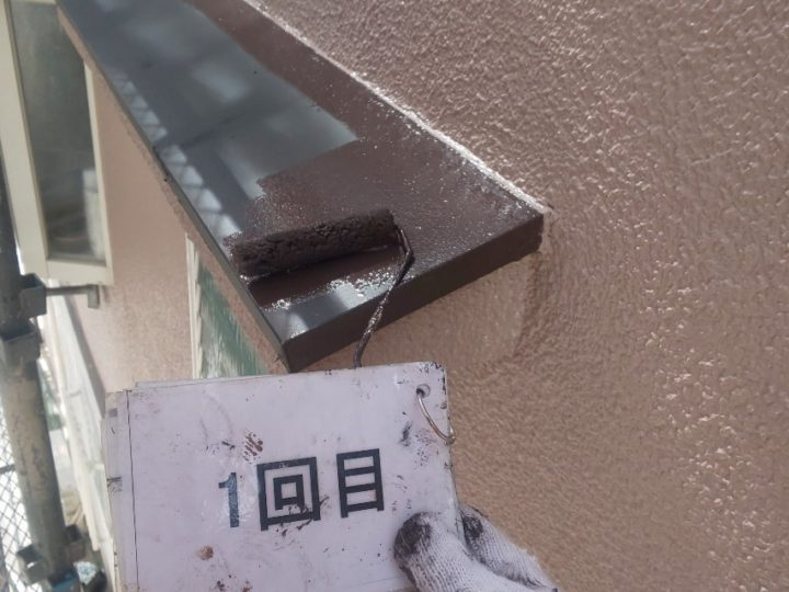 庇塗装工事