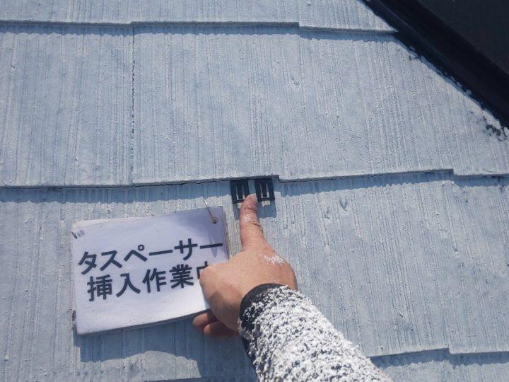 タスペーサー(縁切り工法)