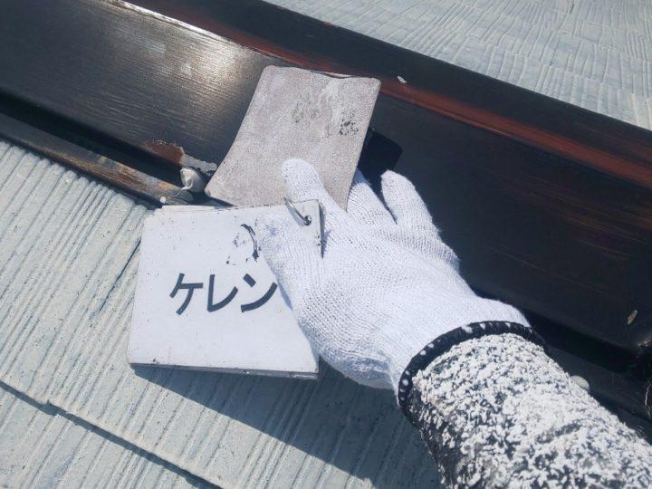 屋根板金塗装工事