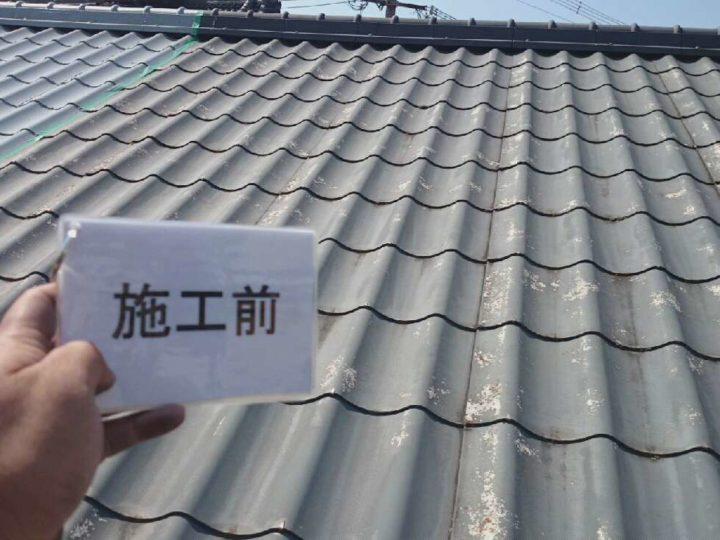 【寝屋川市】U様邸|四條畷 門真 寝屋川 外壁塗装・屋根塗装 アビリティペイント  施工前