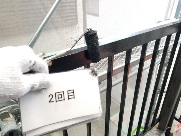 手摺塗装工事