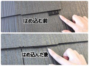 【四條畷市】の外壁塗装