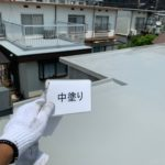 四條畷市の防水工事