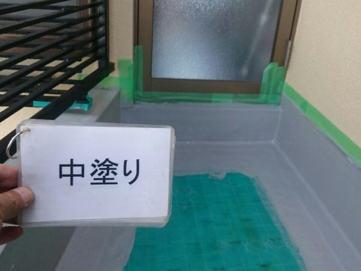 防水工事 中塗り