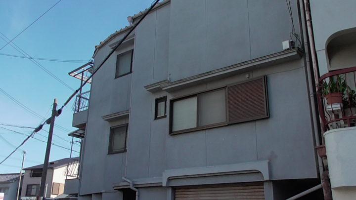 【門真市】Y様邸 |四條畷 門真 寝屋川 外壁塗装・屋根塗装 アビリティペイント