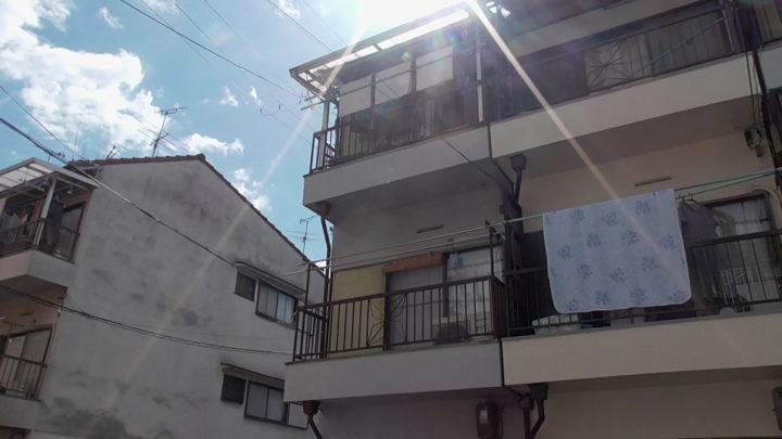 【大東市】T様邸 |四條畷 門真 寝屋川 外壁塗装・屋根塗装 アビリティペイント