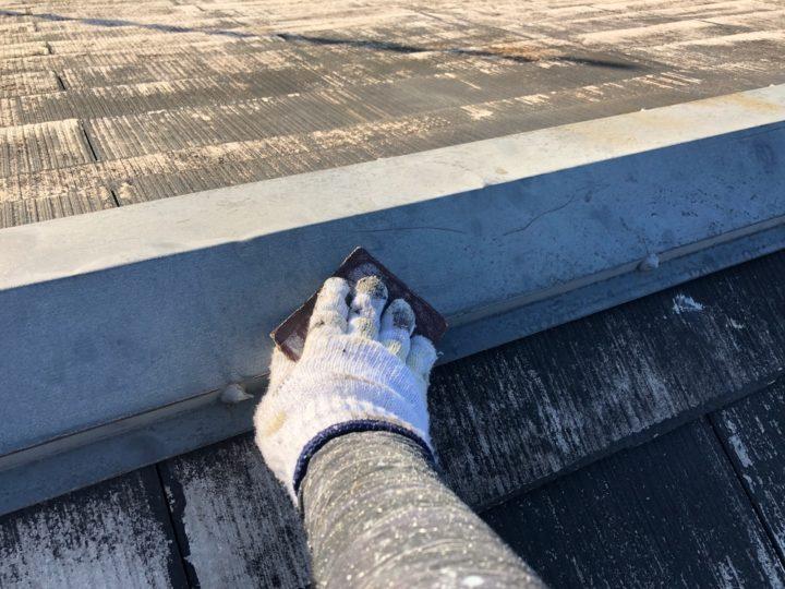 屋根塗装 棟板金 ケレン