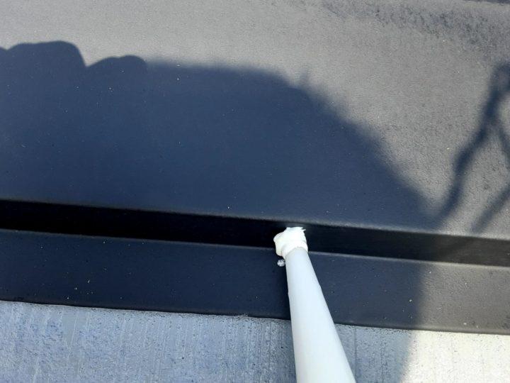 屋根塗装 雨押え板金 コーキング打設