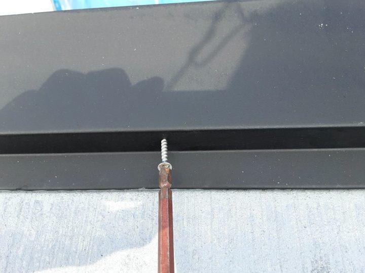 屋根塗装 雨押え板金 ビス打ち込み