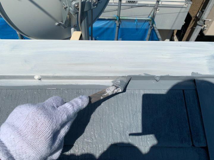 屋根塗装 棟押さえ板金 下塗り