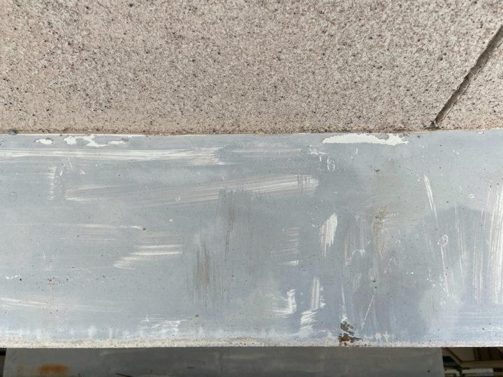 鉄部塗装 庇 施工前