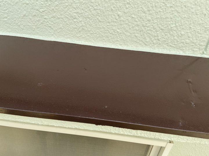 鉄部塗装 庇 施工完了